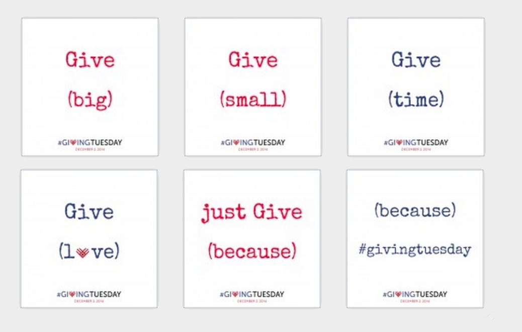 שלישי של נתינה: ארבעה דברים שאפשר לעשות ב-GivingTuesday שהם לא הפעלת קמפיין או תרומתכסף
