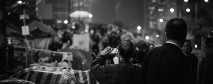 הפגנות בהונג קונג נגד המשטר הסיני
