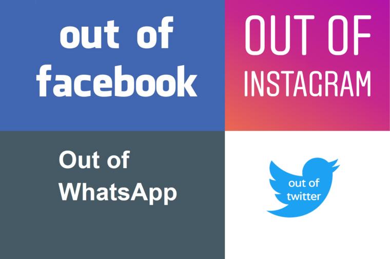 הודעות out of office לרשתות חברתיות.